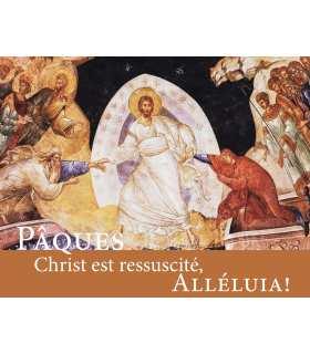 Poster Icône de la Résurrection - Basilique St Sauveur (PO14-0014)
