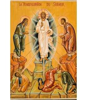 Icônes - La transfiguration du Seigneur