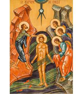 Icônes - Le bapteme du Christ