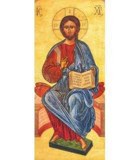 Kakémono Icône du Christ Pentocrator - Bénédictins du Mont des Olivier à Jérusalem