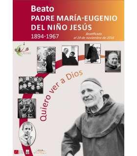 Beato Padre MARÍA-EUGENIO del NIÑO JESÚS (EX15-0012)