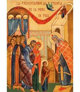 """Grand Format """"Icône Présentation de la Vierge Marie"""""""