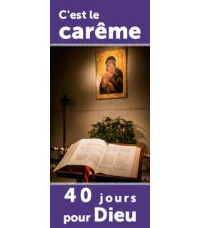 Kakémono liturgique : Carême (version 3)