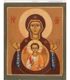 "Grand Format ""Icône de Marie, Mère de Dieu"" (GF15-0059)"