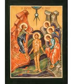 Grand Format Icône Baptême du Christ (GF15-0069)