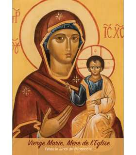 Poster Vierge Marie Mère de l'Eglise (version1) (PO15-0075)