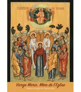 Poster Vierge Marie Mère de l'Eglise (version3) (PO15-0077)