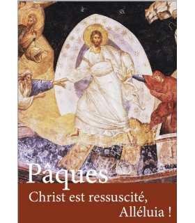 Poster Icône de la Résurrection - Basilique St Sauveur (verticale) (PO14-0015)