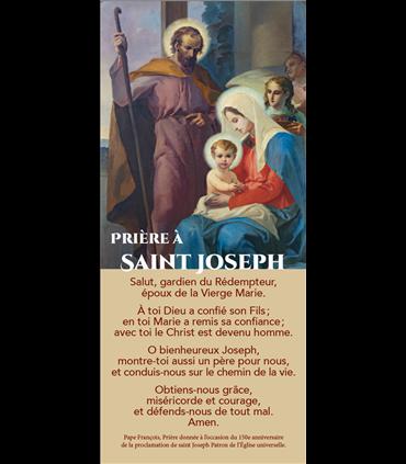 KM15-0064-KAKEMONO-St Joseph