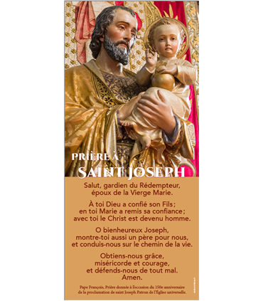KM15-0072-KAKEMONO-St Joseph