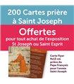"""Bon cadeaux : 200 cartes de Prière offertes au valeur de 22 euro """"Prière à St Joseph-2021"""" (CA15-0020cx)"""