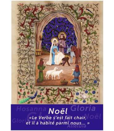 "Poster ""Noël - enluminure"" (PO14-0003)"