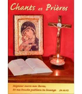 Carnet de Chants et Prières (PE15-0001)