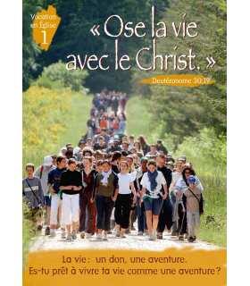 Vocation en Eglise (Série de 8 affiches) (EX13-0035)