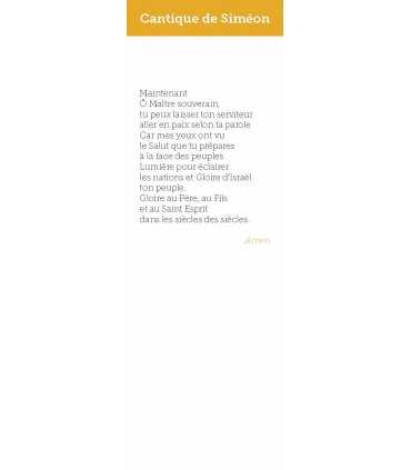 Signet Cantique de Siméon